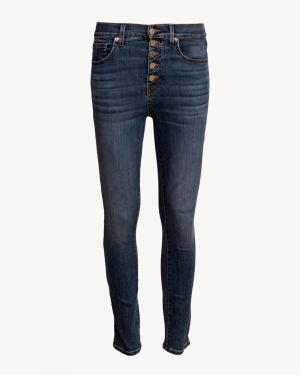 Veronica Beard High Rise Jeans
